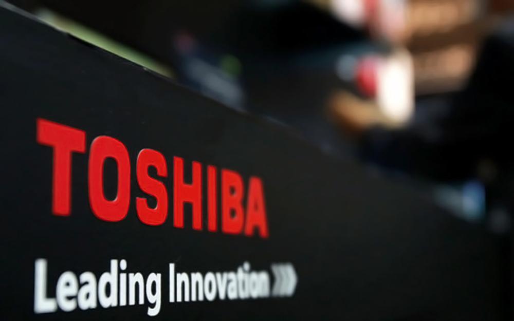 #DESTACADO: Silver Lake y Broadcom ofrecen 17.900 millones de dólares por el negocio de chips de Toshiba