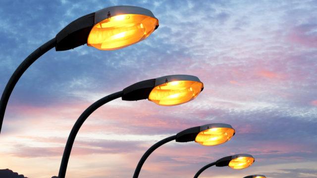 PresentaciónSC – Estudio Distribución y comercialización energía 2016